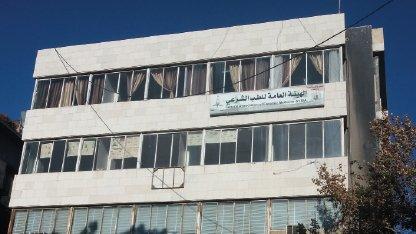 Photo of حجو: مركز للتعرف على الجثث المجهولة العام القادم