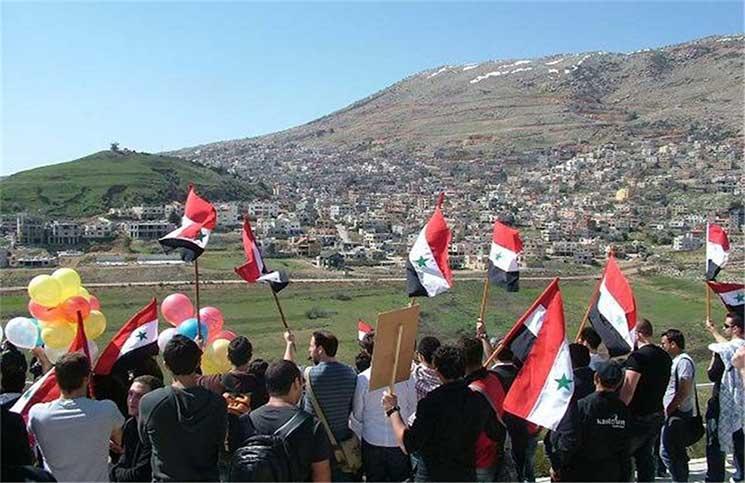 صورة الجمعية العامة للأمم المتحدة تؤكد السيادة الدائمة للسوريين في الجولان المحتل على مواردهم الطبيعية