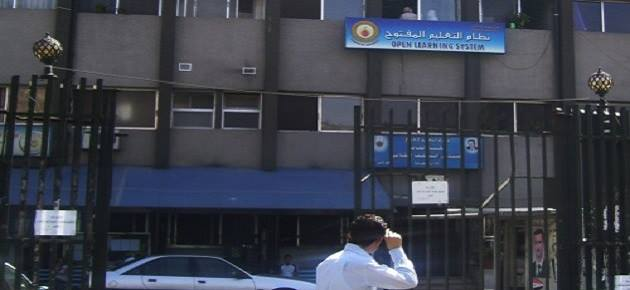 """Photo of أوتاني: قد يطبق التسجيل المباشر للمرة الأولى في """"مفتوح دمشق"""""""