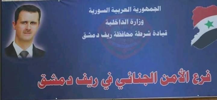 Photo of حفيد قتل جدته وزوجها.. وطعن خالته في ريف دمشق
