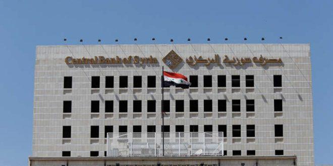صورة الإصدار الثالث على شهادات الإيداع بالليرة السورية يغطي 87.21 بالمئة من فائض السيولة المتاح المستهدف لدى المصارف