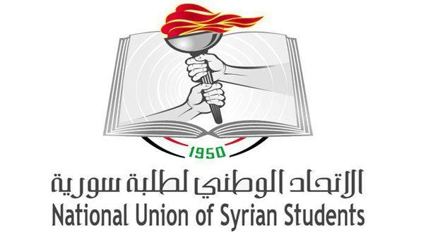 Photo of الاتحاد الوطني لطلبة سورية يحذر زملاءه الطلاب!