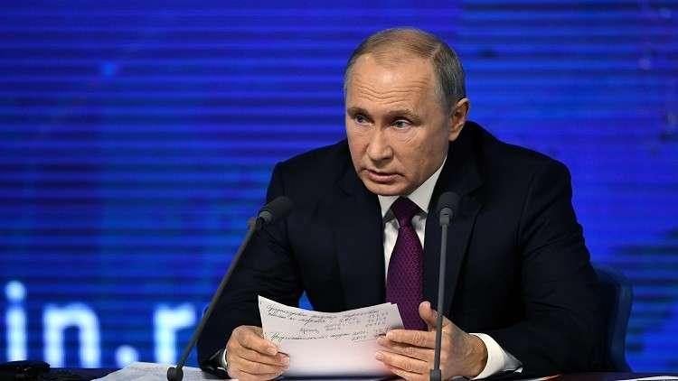 صورة بوتين: لا بديل عن الأمم المتحدة لكونها تتيح إمكانية الحوار بين الدول