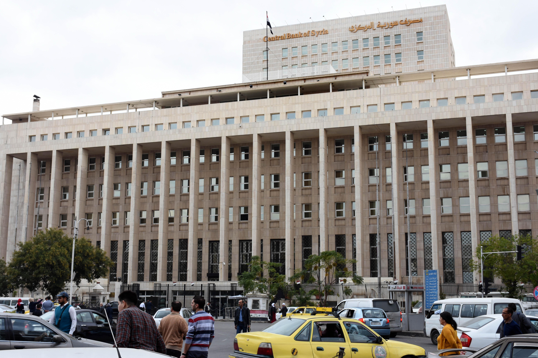 Photo of مصرف سورية المركزي يطرح نقود معدنية من فئة 50 ليرة سورية (صورة)
