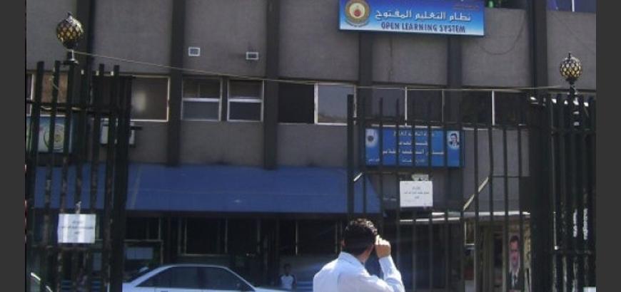 Photo of جامعة دمشق تنفي تعطيل لقاءات التعليم المفتوح غداً وبعد غد السبت