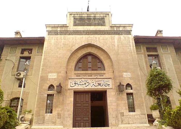 """صورة 3 مليارات ليرة ضرائب ورسوم لم تسددها جامعة دمشق لـ""""لمالية"""""""