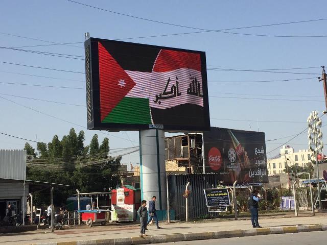 Photo of بغداد تشهد حراكا دبلوماسيا دوليا.. والملك الأردني آخر الواصلين