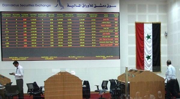 Photo of 1375 مليار ليرة قيمة الشركات في بورصة دمشق في نهاية حزيران بزيادة 30 بالمئة خلال 6 أشهر