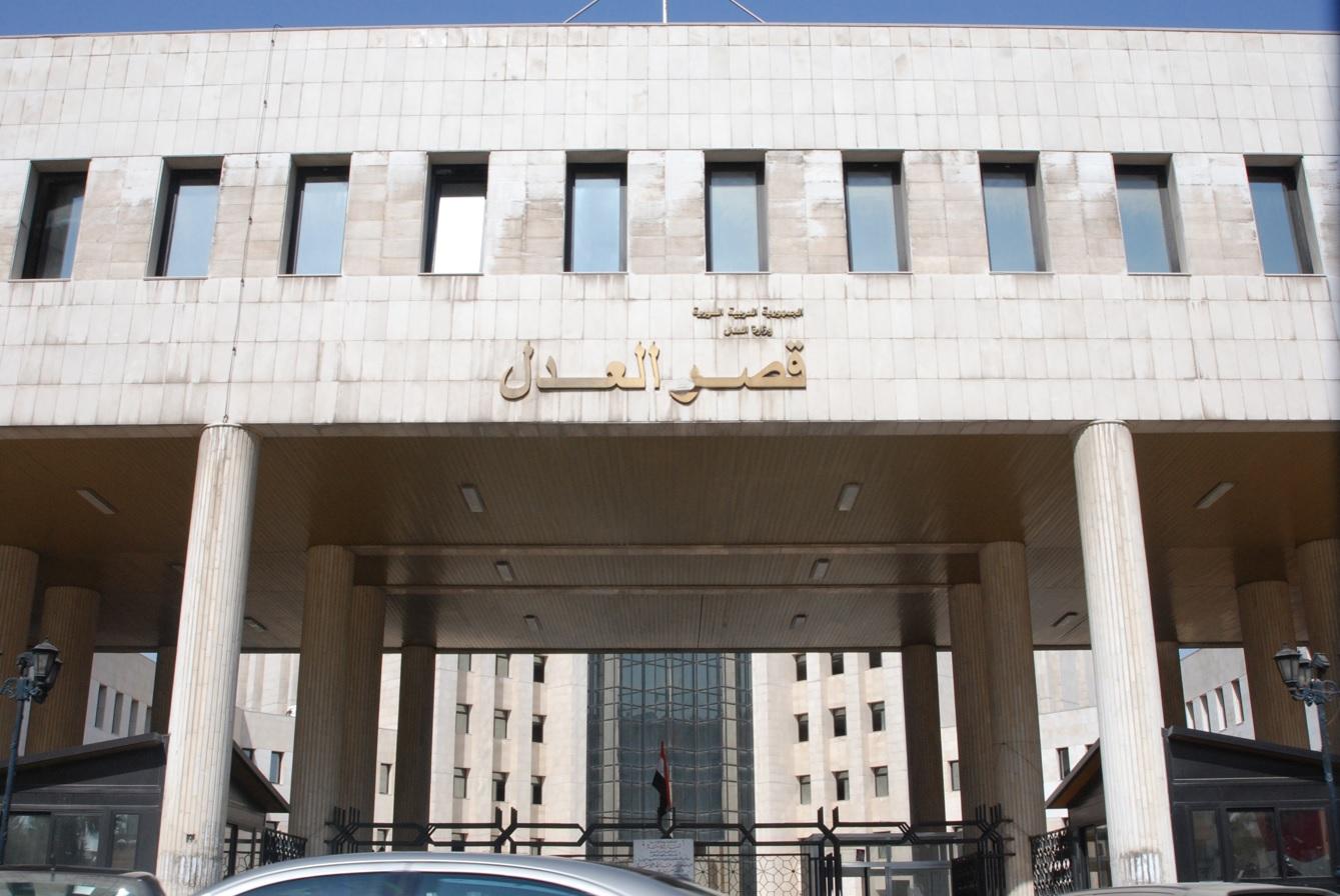 "Photo of ""العدل"" تشكل لجنة لدراسة الاستثناءات الواردة من الوزارات"