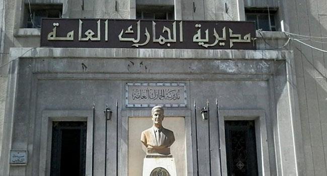 صورة الجمارك: إغلاق محلات في دمشق تحوي مواد تركية مهربة.. معظمها في كفرسوسة