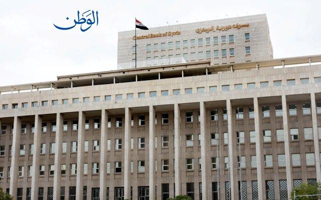 Photo of مصرف سورية المركزي يغلق 14 مؤسسة للصرافة
