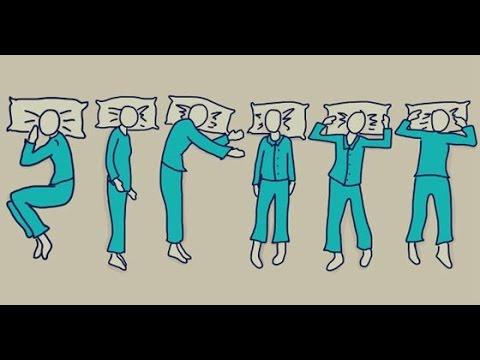 صورة كيف تؤثر وضعية نومك على مزاجك في الصباح