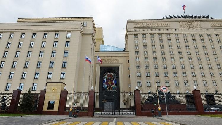 صورة الدفاع الروسية: واشنطن بدأت تصنيع صواريخ محظورة قبل سنتين من اتهام روسيا بخرق معاهدة الصواريخ