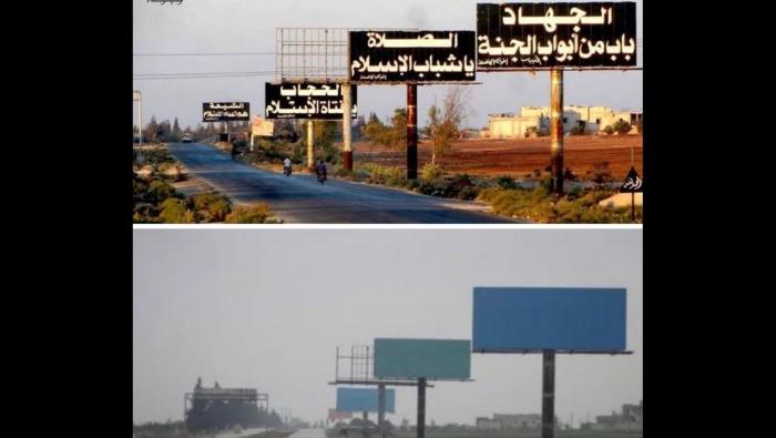 """Photo of """"النصرة"""" تغيّر جلدها على طريق حلب – دمشق الدولي"""