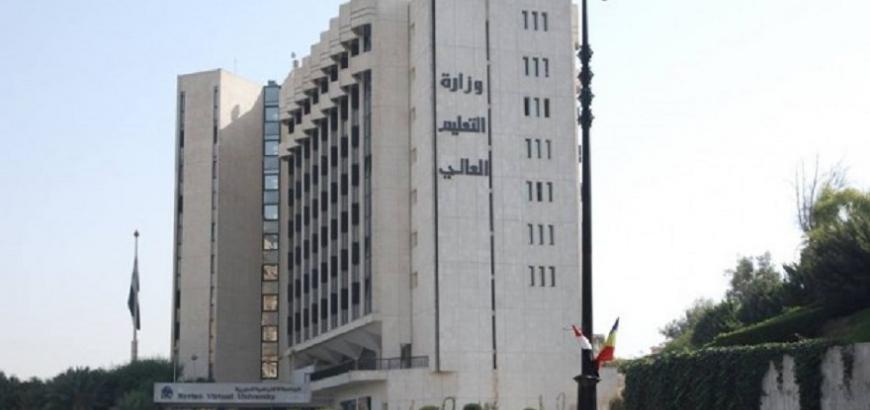 Photo of التعليم العالي ترد على اتهامات «تقاضي مبالغ مالية» للحصول على المنح