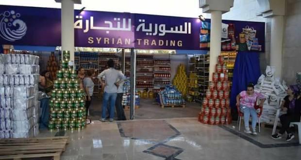 Photo of السلة الغذائية استغباء للمواطن.. والسورية للتجارة عدلنا محتوياتها!!