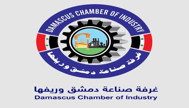 صورة صناعيو القطاع الكيميائي: لجنة لدراسة الأسواق الخارجية ومتطلباتها