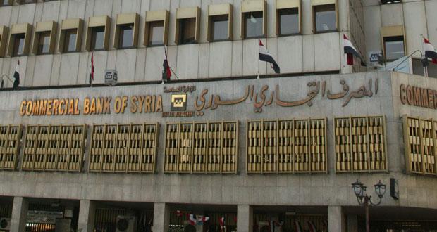 Photo of «التجاري» يفوض فروعاً بمنح القرض الشخصي حتى 5 ملايين ليرة خلال 4 أيام