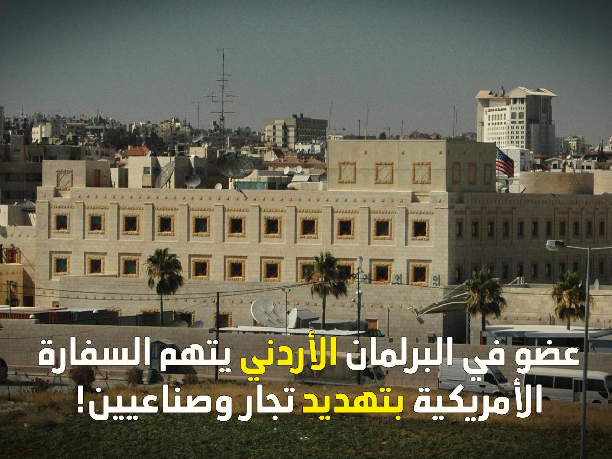 Photo of الملحق التجاري الأمريكي يهدد رجال الأعمال الأردنيين بقانون قيصر .. والسبب سورية!