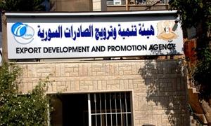 Photo of هيئة الصادرات تقدم دعما لمنتجي الخيوط المغزولة