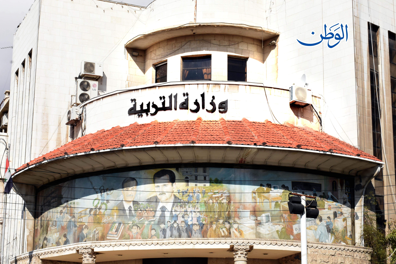 Photo of عدد من الإعفاءات في مديرية تربية درعا لضعف الأداء
