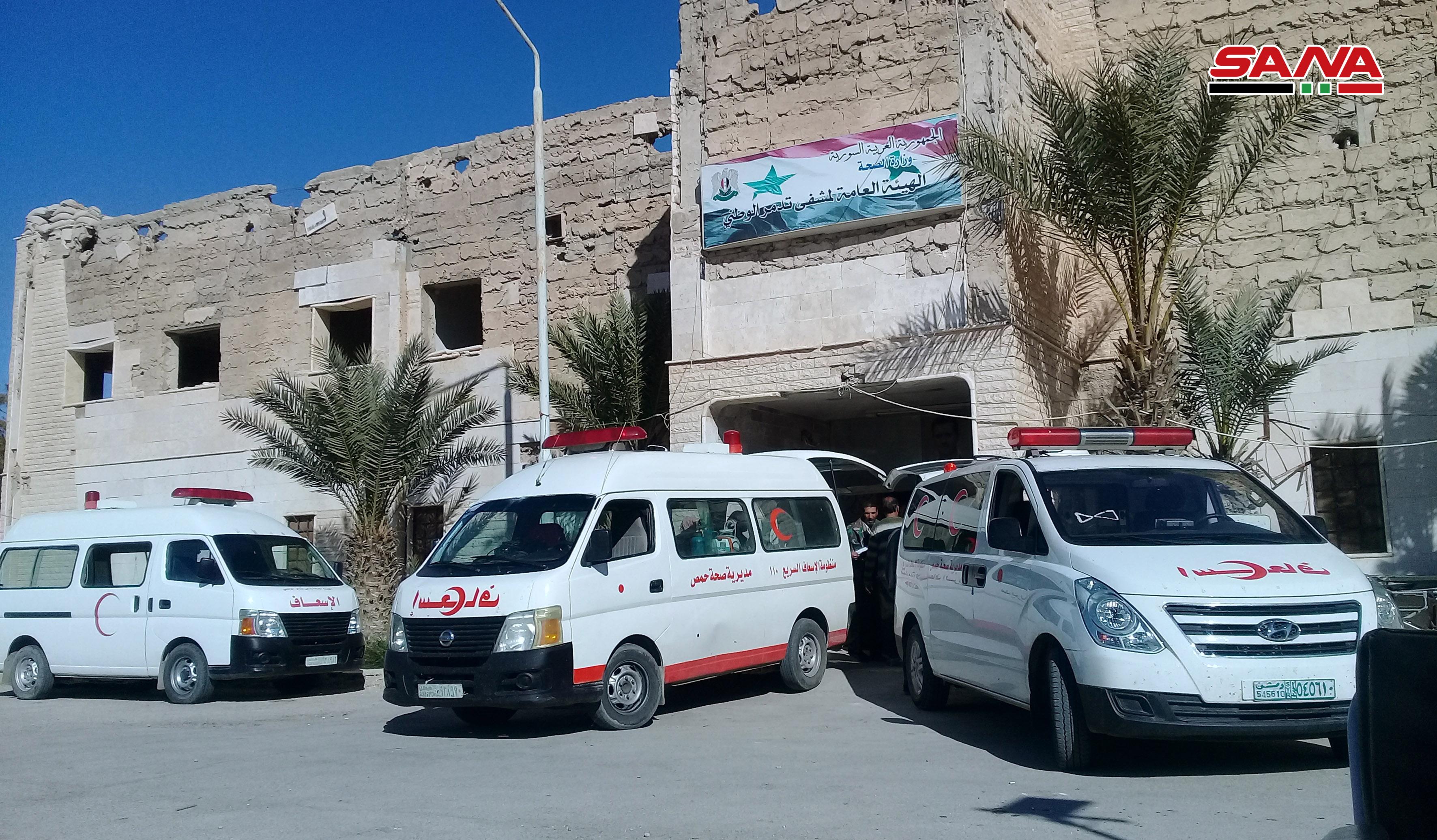 """Photo of ألغام """"داعش"""" المخفية تحصد أرواح 8 مدنيين في ريف تدمر"""