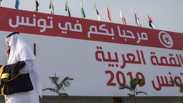 """Photo of قمة """"العزم والتضامن"""".. انسحابات بالجملة ومشاكل دون حلول!"""