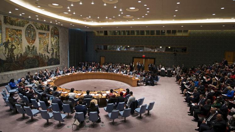 صورة دول أوروبا الأعضاء في مجلس الأمن تصدر بيانا مشتركا حول الجولان المحتل