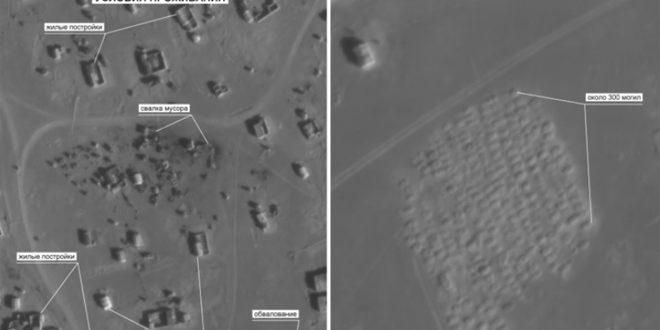 Photo of الدفاع الروسية تكشف صور أقمار صناعية ترصد مقبرة تضم رفات 300 شخص على أطراف مخيم الركبان