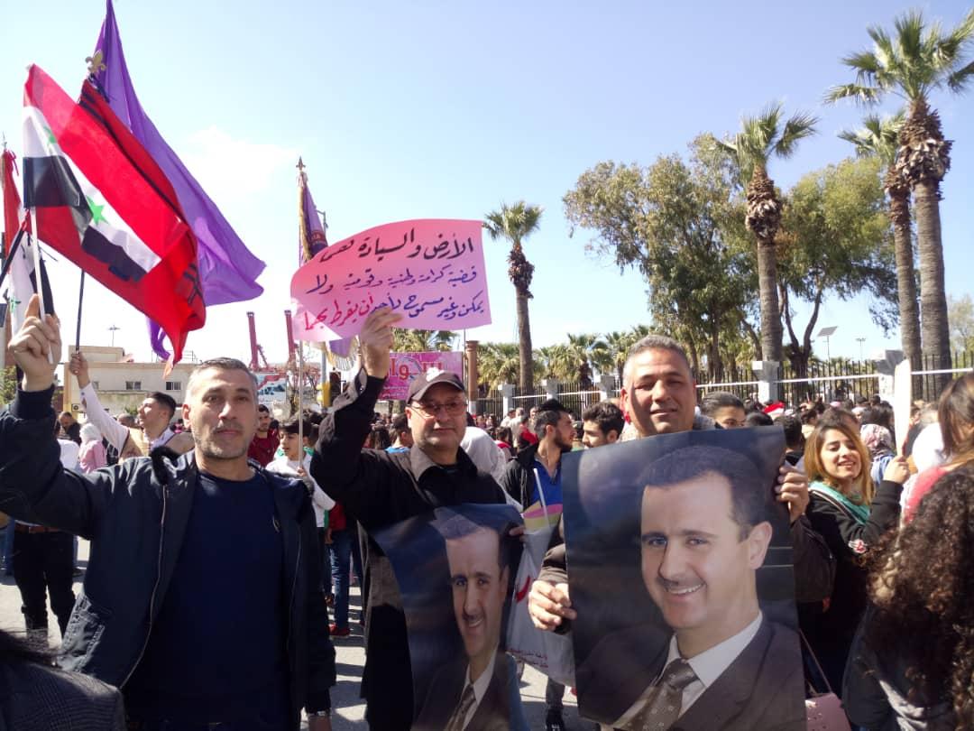 صورة تجمعات شعبية حاشدة في المحافظات السوريةتنديدا بالقرار الأمريكي