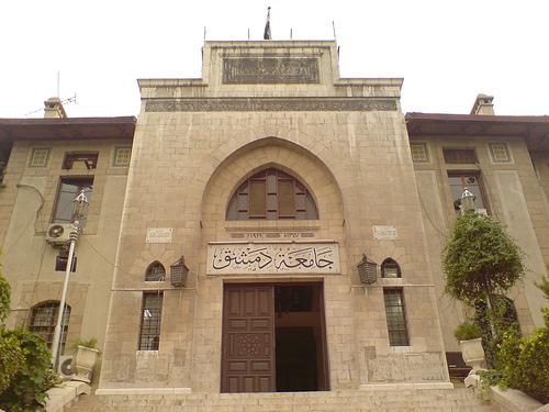 صورة الإعلان عن مسابقة تعيين أعضاء هيئة فنية بجامعة دمشق خلال أسبوعين