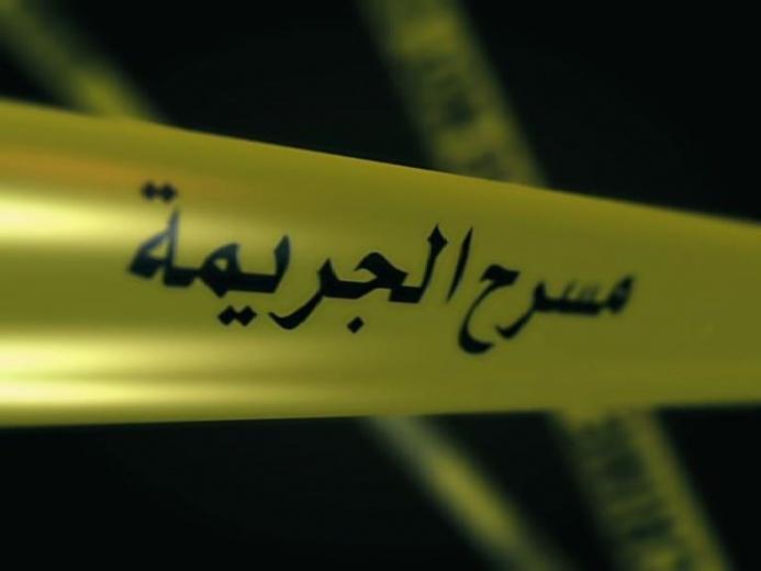 صورة في مصياف.. القبض على قاتل والده بالعام 2015