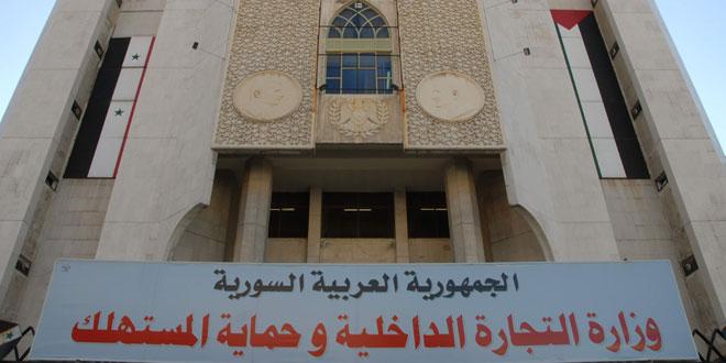 """Photo of وزير التجارة الداخلية: ربط السجل التجاري بالتأمينات تم بالمشاركة مع """"اتحاد الغرف"""""""
