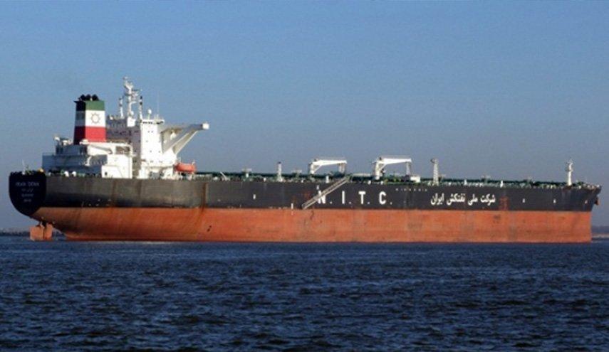 صورة واشنطن تستعد لإيقاف الاستثناءات من عقوباتها على النفط الإيراني