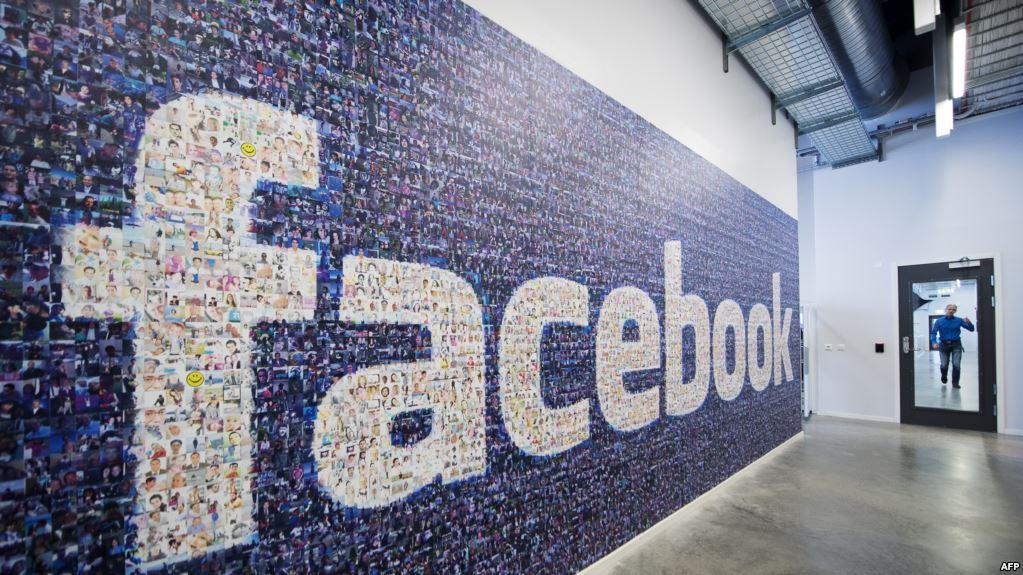 """Photo of """"فيسبوك"""" تعمل على طرح تطبيق جديد"""
