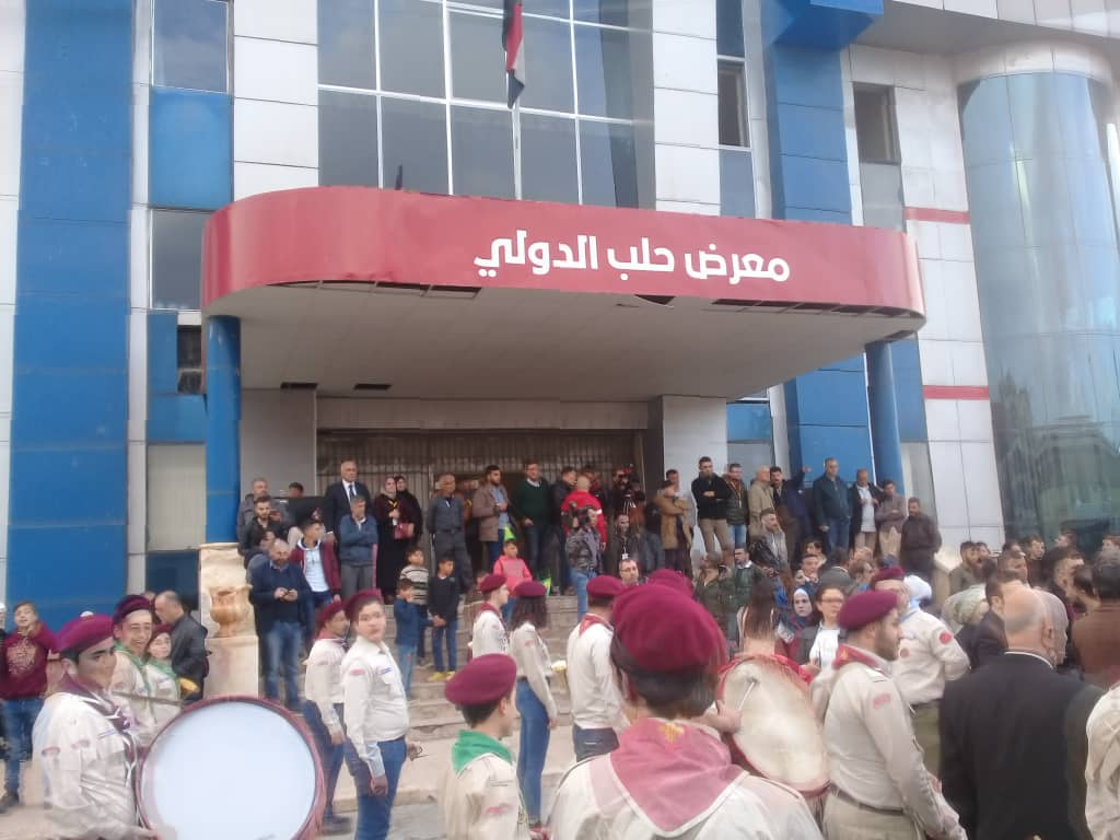 Photo of ٥٠٠ شركة في الدورة الثانية لمعرض حلب الدولي