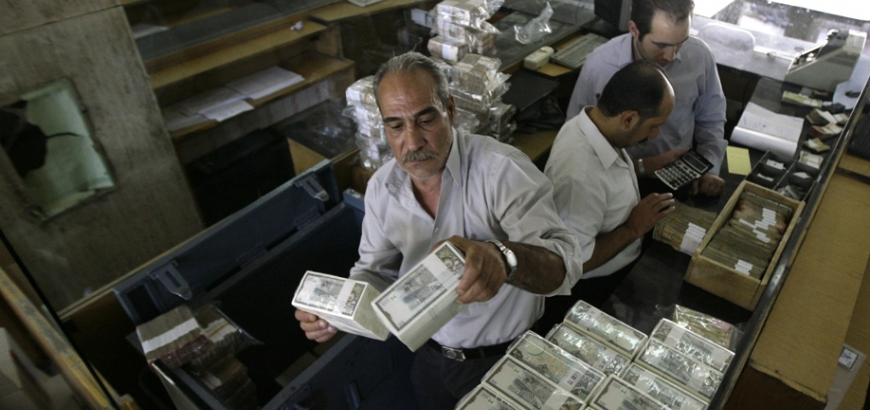 """صورة """"المالية"""" تضاعف الحدود الدنيا لمكلفي الضرائب حتى 10 أضعاف"""