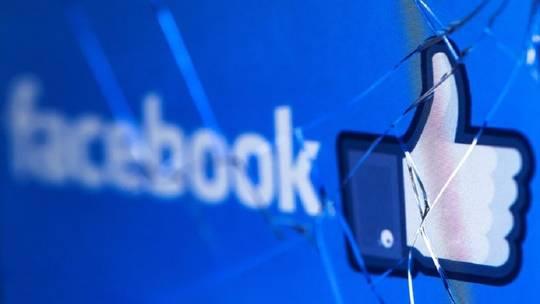 "Photo of ""فيسبوك"" يكشف كيف تلاعبت شركة إسرائيلية في انتخابات دول من بينها تونس!"