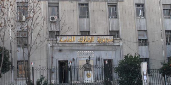 Photo of تنقلات لأكثر من 60 ضابطاً في الجمارك مطلع الشهر القادم
