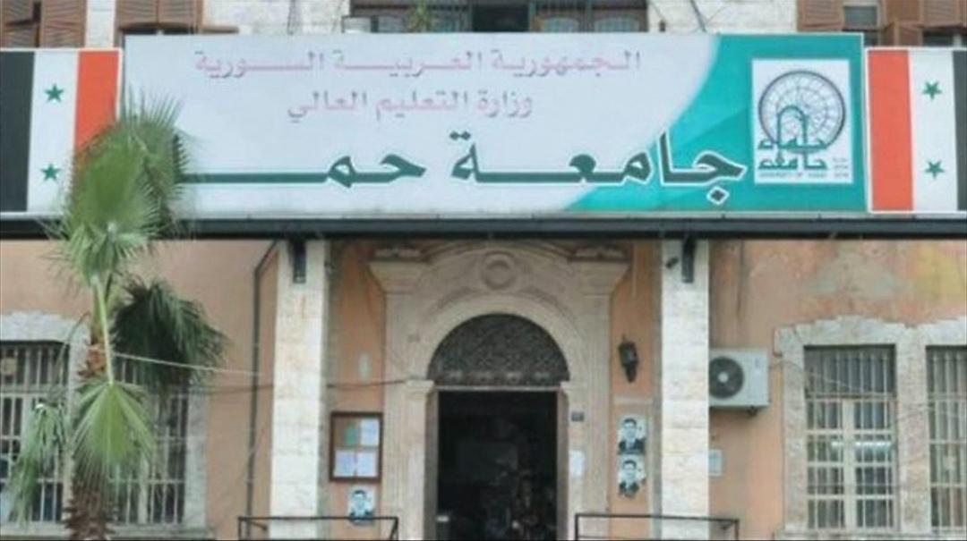 """صورة رئيس جامعة حماة لـ """"الوطن أون لاين"""": وجهنا بتمديد فترة امتحانات جميع الكليات"""