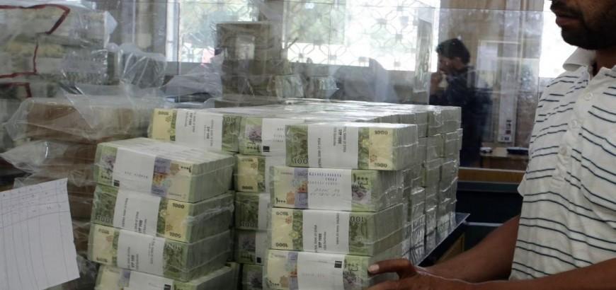 Photo of موظف براتب 30 ألفاً يمكنه الحصول على قرض 1,6 مليون ليرة