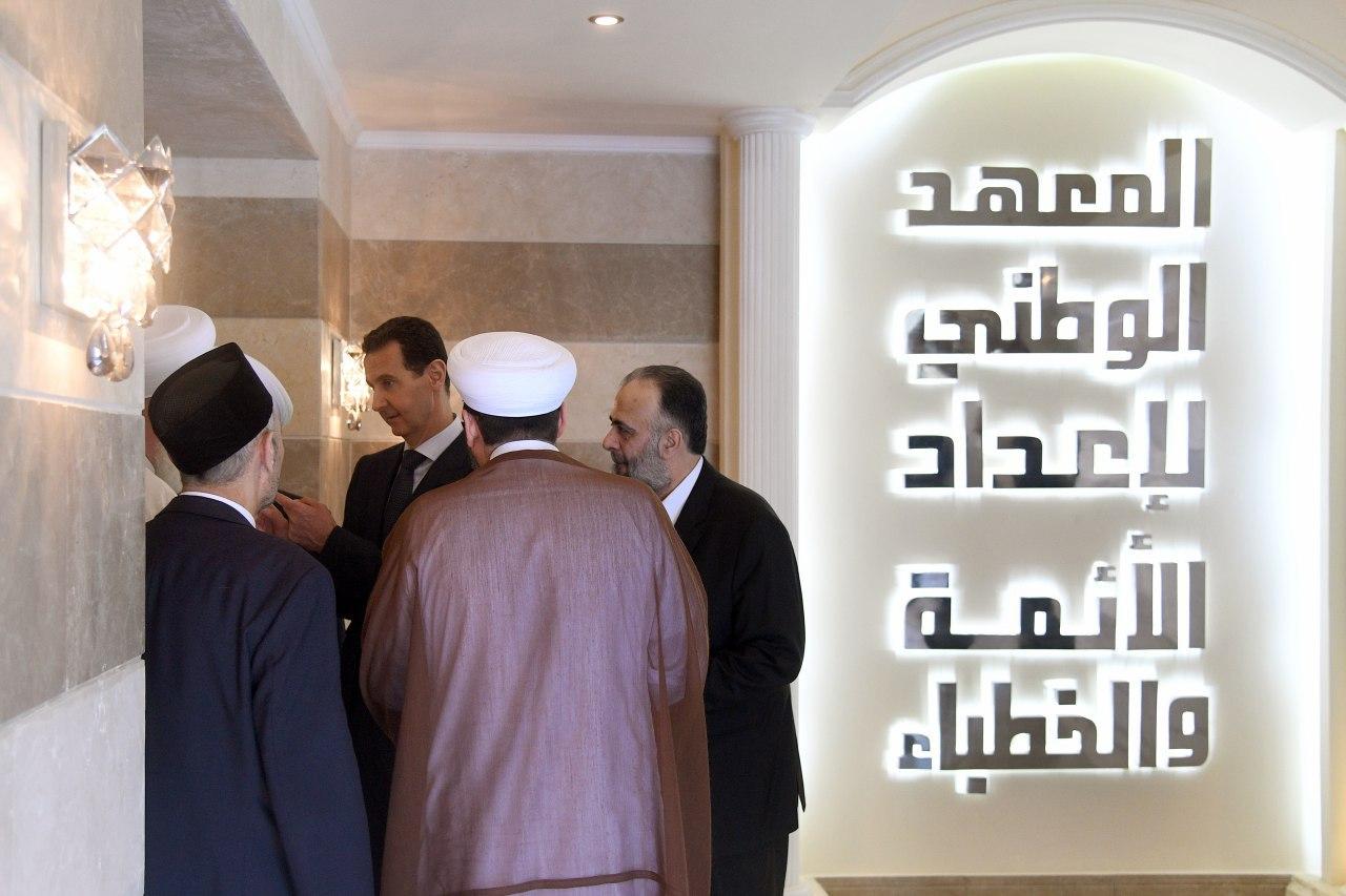 Photo of الرئيس الأسد يفتتح مركز الشام الإسلامي الدولي لمواجهة الإرهاب والتطرف