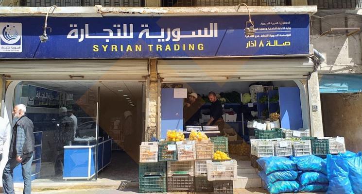 """Photo of خطة حكومية لنشر منافذ """"السورية للتجارة"""" في جميع مناطق البلاد"""