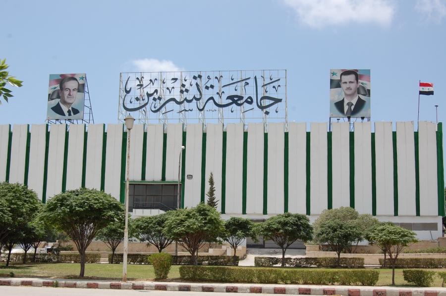 Photo of جامعة تشرين تحدد مواعيد تسجيل طلاب الدراسات العليا