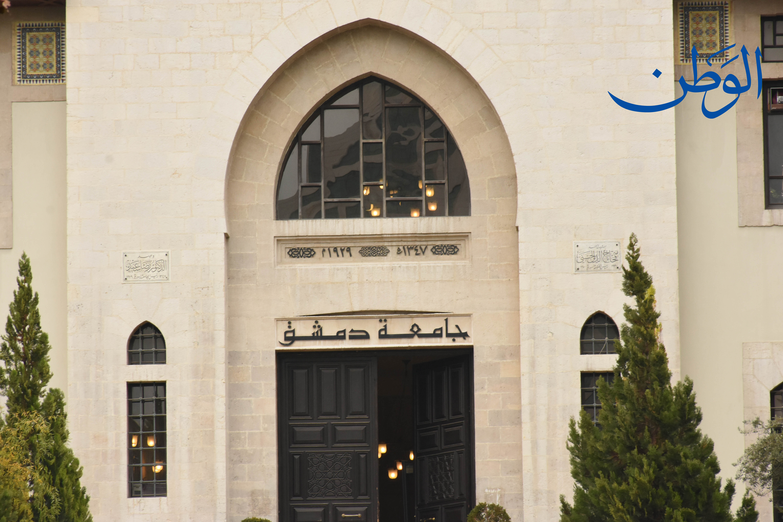 Photo of قريباً.. مسابقة لتعيين أعضاء هيئة فنية بجامعة دمشق