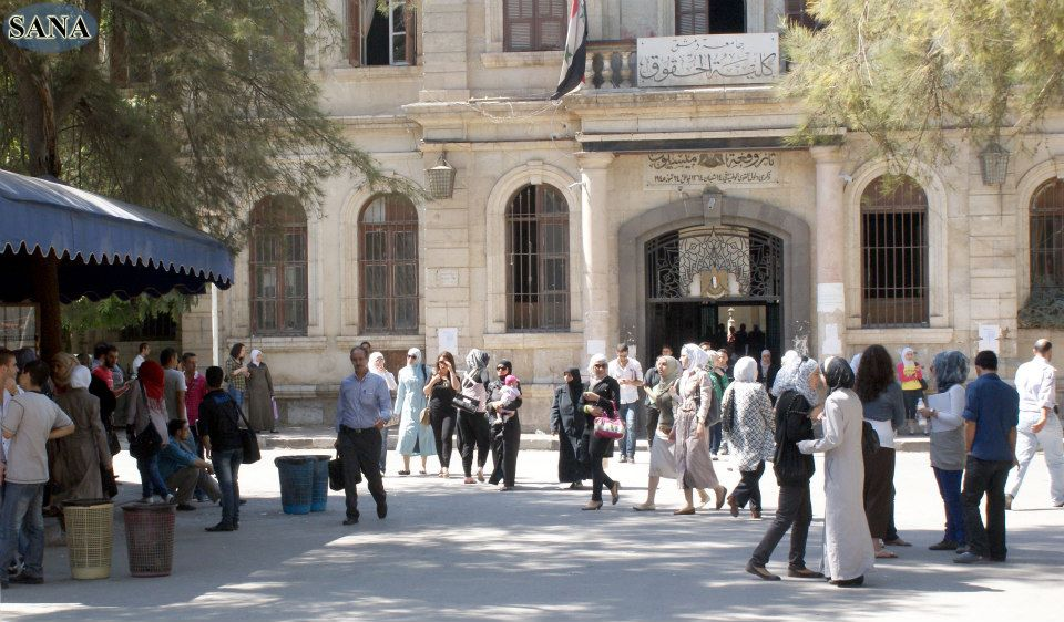 Photo of تحديد مواعيد امتحانات القيد في الماجستير والدكتوراة