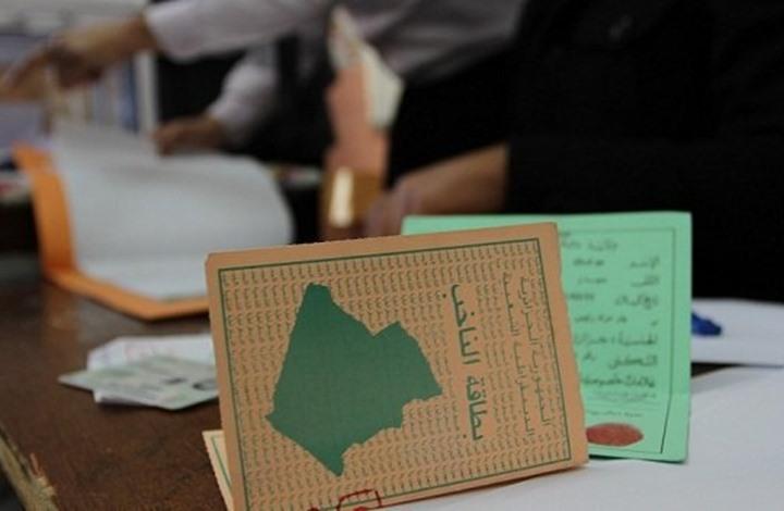 Photo of الانتخابات الرئاسية في الجزائر لن تجري في موعدها المحدد