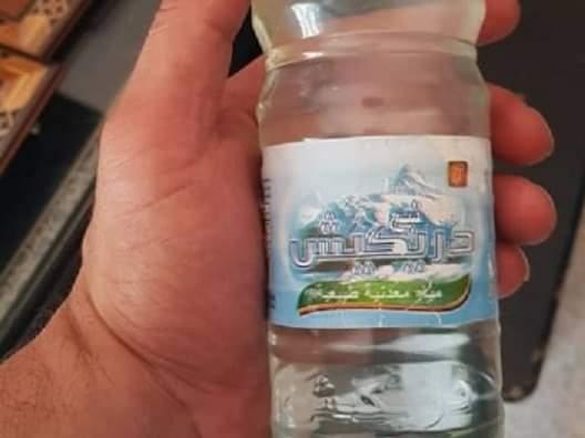 """Photo of في اللاذقية.. مياه معدنية بـ """"الشوائب""""!"""