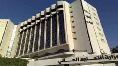 Photo of التعليم العالي تصدر مواعيد التحويل المماثل وتغيير القيد والانتقال في الجامعات