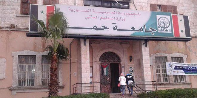 صورة وزير التعليم العالي ينهي تكليف عميد الكلية التطبيقية بجامعة حماة